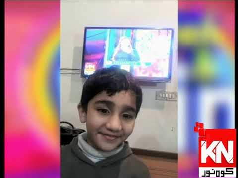 Watch & Win 01:35 PM 24 February 2020   Kohenoor News Pakistan