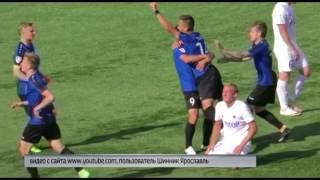 «Шинник» победил «Ротор-Волгоград»