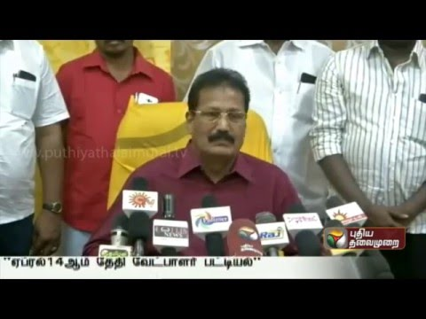 Puthiya-Tamilagam-party-alloted-Television-election-symbol