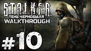 Прохождение S.T.A.L.K.E.R.: Тень Чернобыля — Часть #10: БАРМЕН / ПРОВОДНИК / ДОКТОР