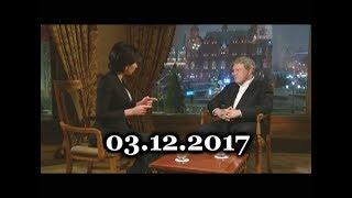 """Явлинский: """"Россия идет по пути которого нет!"""""""