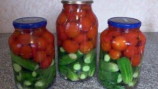 Вкусное АССОРТИ НА ЗИМУ (огурцы и помидорки)