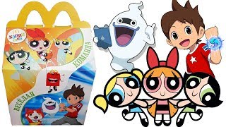 Хэппи Мил Суперкрошки & Йо-Кай Вотч 2017 | Happy Meal The Powerpuff Girls & YO-KAI WATCH 2017