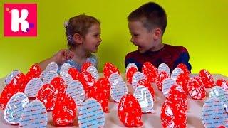 Смотреть онлайн Макс и Катя открывают 50 штук Киндер Джоу