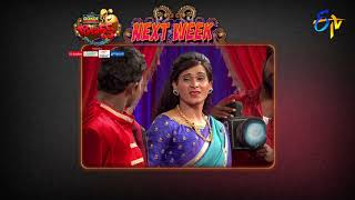 Jabardasth | 19th July 2018 | Latest Promo