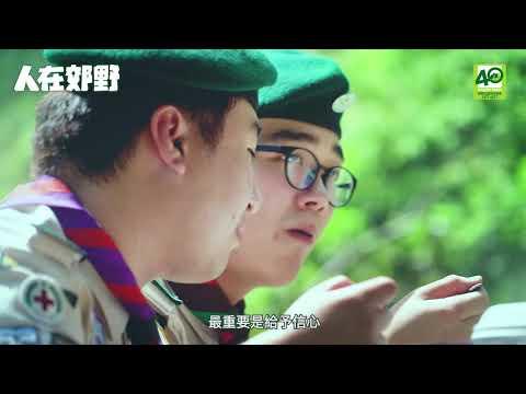 吳亞明(馮曉琳、許俊、林雋逸、林卓衡)