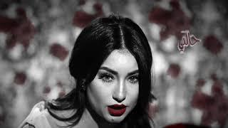 اغاني حصرية أسماء لزرق - حالتي النفسية | Asma Lazreq - 7alty Elnafsya تحميل MP3