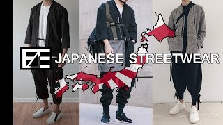 How To | JAPANESE STREETWEAR
