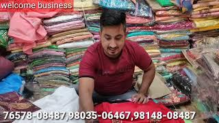 Designer Punjabi Fancy Suits In Cheapest Price| Limited Stock Of Punjabi Suit|