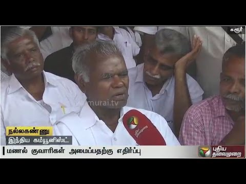 Fasting-protest-in-Karur-against-sand-quarries-in-the-Cauvery-river-bed