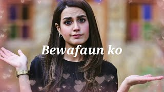 Kasak Full OST (LYRICS) Iqra Aziz new drama   - YouTube