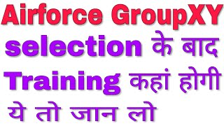 Indian Air Force Training Institutes