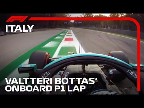 ボッタスのオンボード映像 F1第14戦イタリアGP(モンツァ)予選タイムアタックハイライト動画