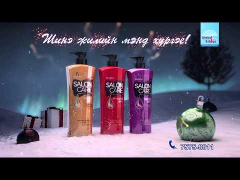 Proteksiyon mga produkto para sa buhok mula sa hair dryer review