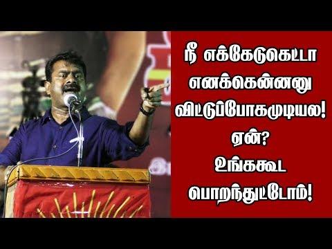 Actor Sivakarthikeyan speech at 'Adhaagappattadhu Mahajanangale' Trailer Launch | Thanthi Tv