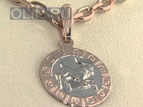 """Подвеска из комбинированного золота со знаком Зодиака """"Козерог"""""""