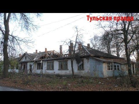 Липки как символ разваливающейся России