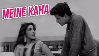 Meine Kaha   Maa Beta Songs   Manoj Kumar   Lata Mangeshkar   Mukesh   Old Hindi Songs