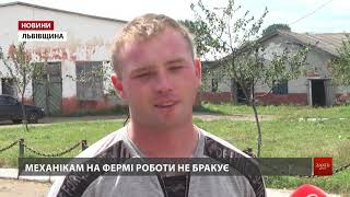 На Львівщині громада села зберегла колгосп