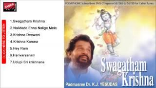 Swagatham Krishna Bhajan