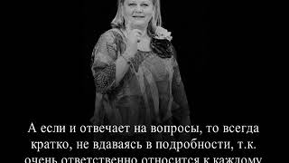 Она хотела уйти из профессии Ирина Муравьева