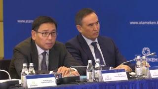 Заседание президиума НПП «Атамекен» с участием Премьер-Министра РК Б. Сагинтаева (29.11.2017)