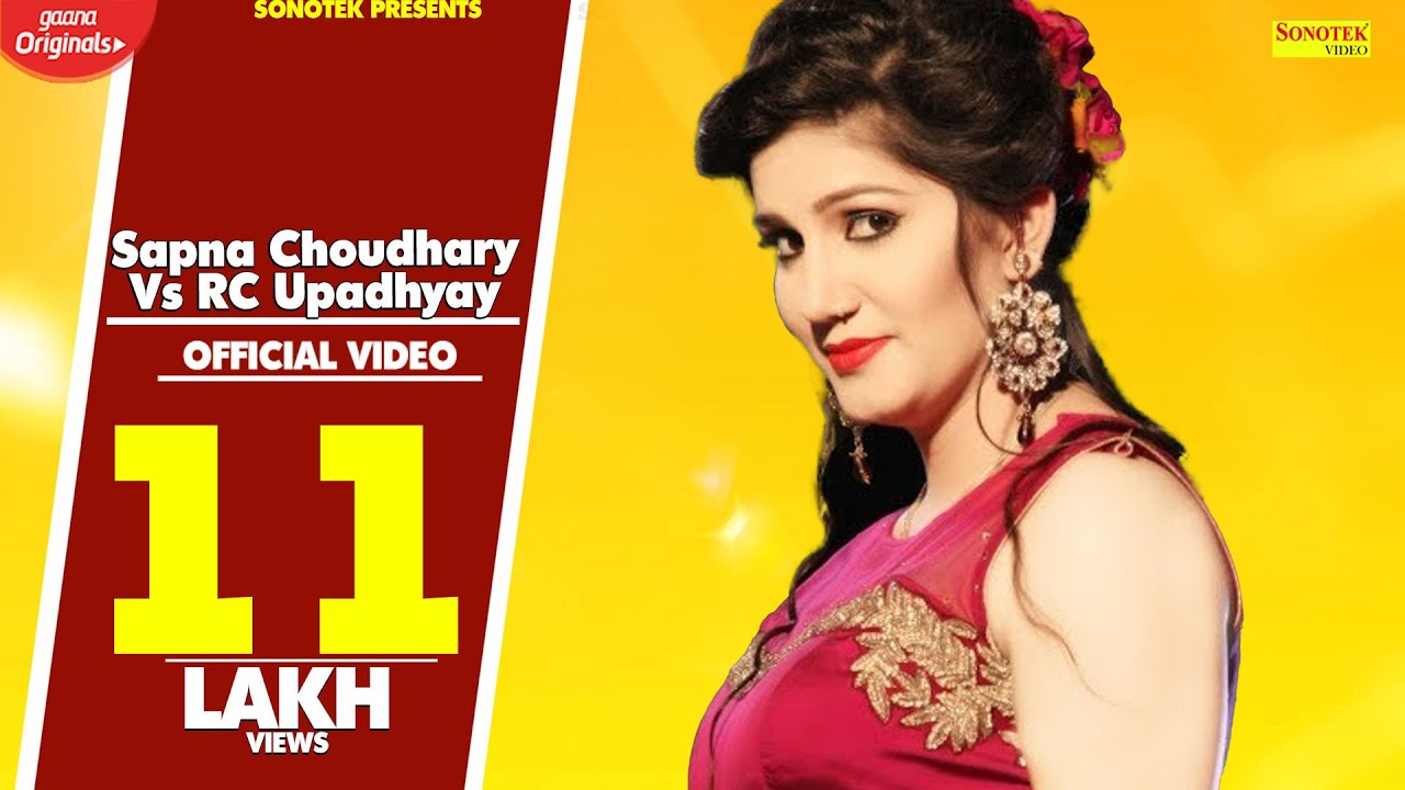 Sapna Choudhary Vs RC Upadhyay   Dev Kumar Deva   Popular Haryanvi Songs Haryanavi 2019   Sonotek Video,Mp3 Free Download