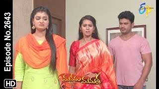 Manasu Mamata | 10th July 2019 | Full Episode No 2643 | ETV Telugu