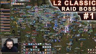 L2 Clasic Giran lvl 30-40 Raid Boss (Cleric) 1 million exp
