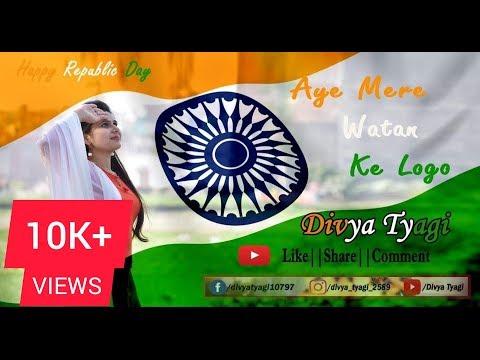 Aye Mere Watan ke Logo Latest (Cover)    Divya Tyagi   2K19