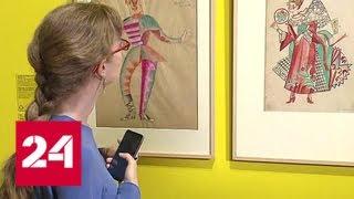 Выдумщик и экспериментатор: в Третьяковке выставили 300 работ авангардиста Ларионова - Россия 24