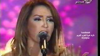 تحميل اغاني ذكرى مافيني شيئ مهرجان الدوحة 2002 MP3