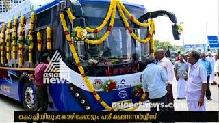KSRTC electric bus  test services started at Trivandrum , Kochi and Calicut