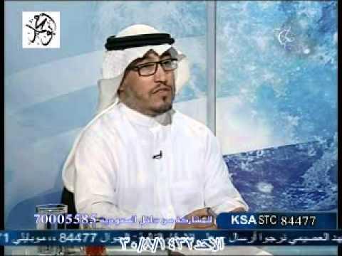 لقاء د. المسند عن الأهلة في قناة الراية (4-4)30/8/1432