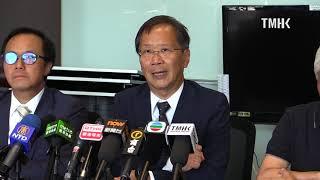 20190820 民主派議員回應林鄭月娥言論