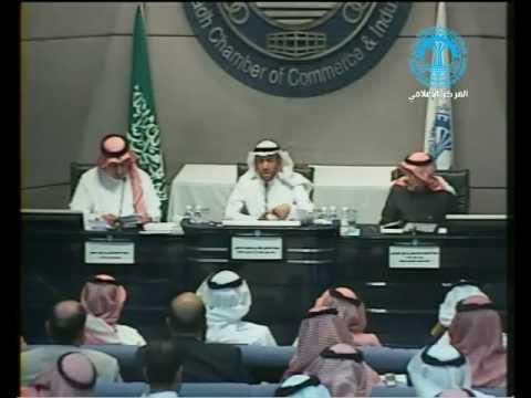 د.خالد الراجحي - تحويل الفكرة إلى فرصة - الغرفة التجارية