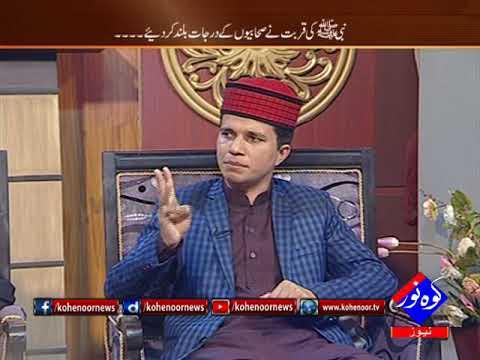 Shab E Noor 06 02 2018