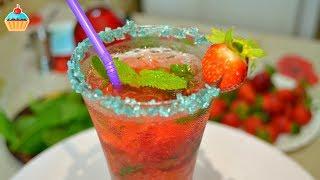 Смотреть онлайн Рецепт безалкогольного клубничного Мохито