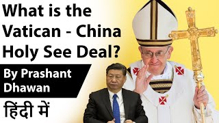 What is the Vatican China Holy See Deal? How does it Impact USA Current Affairs 2020 #UPSC #IAS