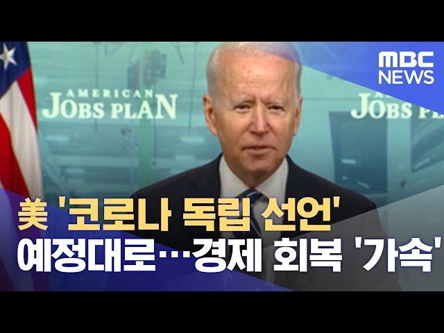 Pronunție video a 코로나 în Coreeană
