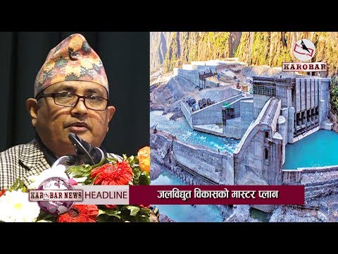 India, China Eye Investment In Hydropower In Nepal
