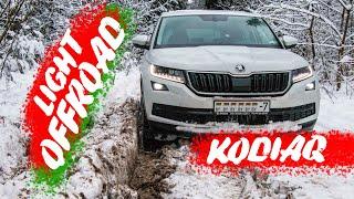 Skoda Kodiaq 2.0 Diesel, 4x4 Light Offroad