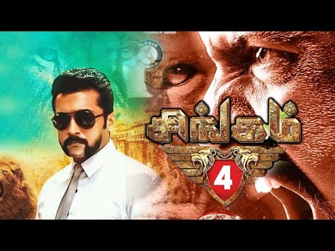 Singam 4 Getting Planned After Singam 3? | Suriya, Anushka Shetty, Shruti Hassan | Kollywood News
