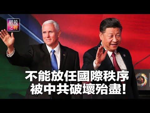 中国援助阿富汗建大学 展现负责任大国形象《我的青春在丝路3》【湖南卫视官方HD】