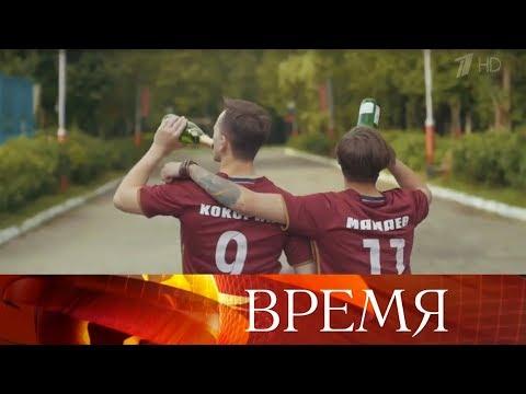 Александр Кокорин и Павел Мамаев ближайшие два месяца проведут в Бутырской тюрьме.