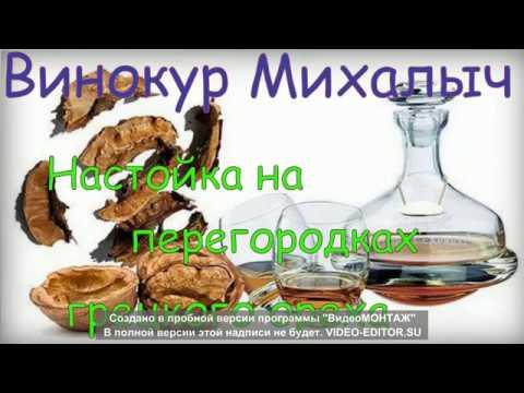Облепиховое масло и простата