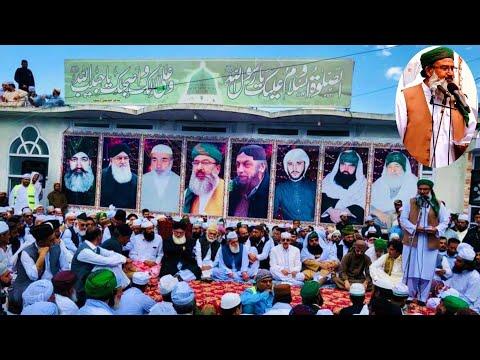 Hazrat Pir Shams ul Arfeen Sb  Urs Naats  Nerian Sharif urs 2019