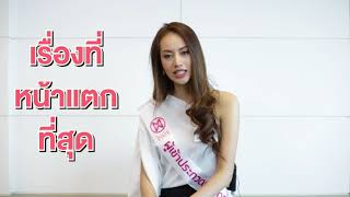 Introduction Video of Nattanicha Boonpong Contestant Miss Thailand World 2018