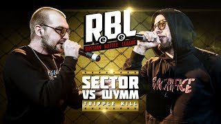 RBL: SECTOR VS ШУММ (DROP THE MIC: TRIPPLE KILL, RUSSIAN BATTLE LEAGUE)