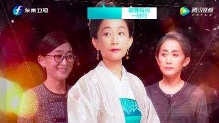 《鲁豫有约一日行 第6季》第7期:陈瑾曾被说长得丑连保姆都不如